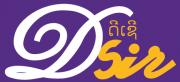 dsir logo
